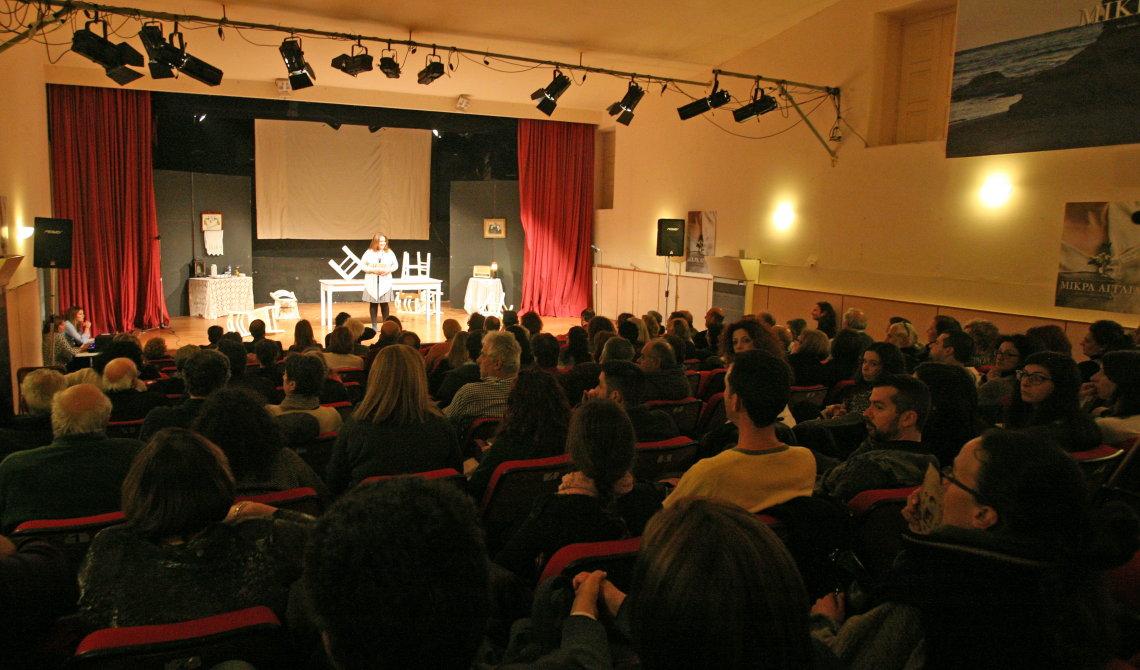 Παγκόσμια Ημέρα Θεάτρου 26 μαρτ 2016 vanglouk androsfilm (5)