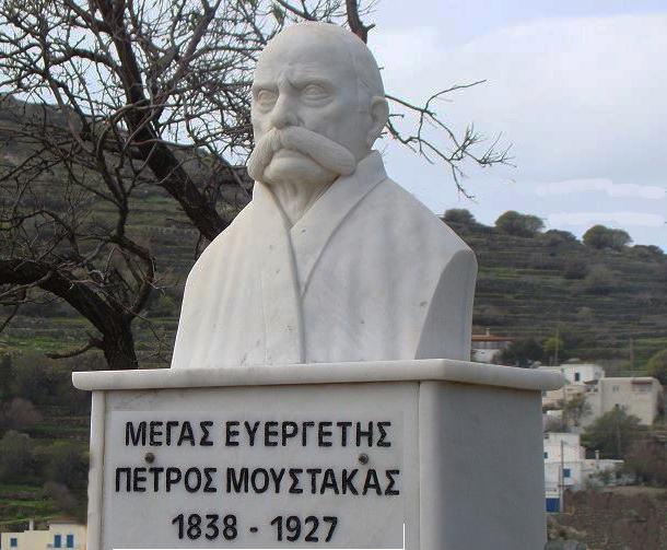 Αποτέλεσμα εικόνας για Μνημόσυνο Πέτρου Λ. Μουστάκα