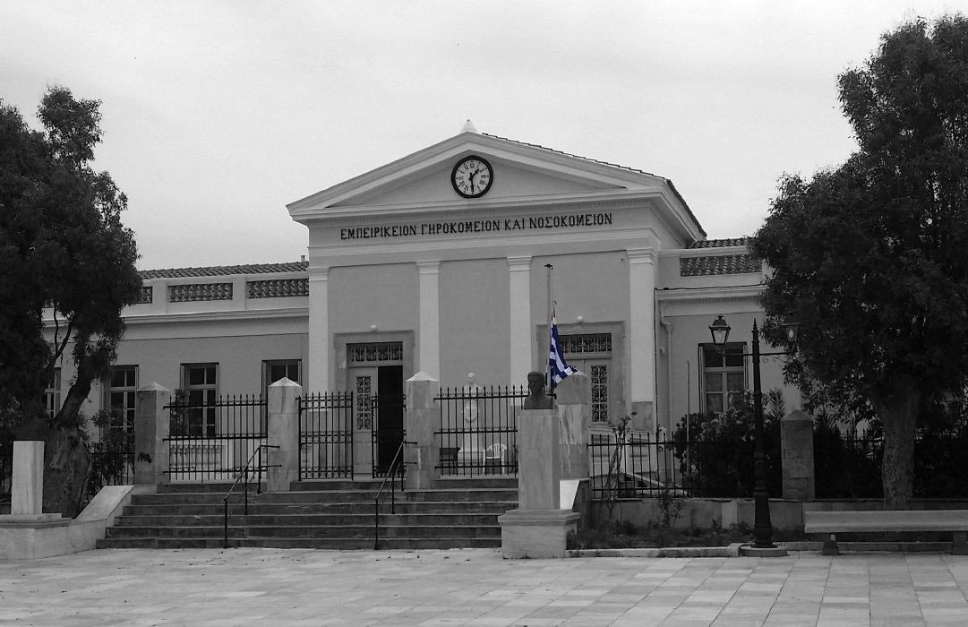 ΕΜΠΕΙΡΙΚΕΙΟ ΓΗΡΟΚΟΜΕΙΟ ΑΝΔΡΟΥ VANGLOUK ANDROSFILM_1