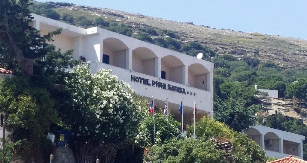 ΞΕΝΟΔΟΧΕΙΟ ΠΗΓΗ ΣΑΡΙΖΑ VANGLOUK ANDROSFILM