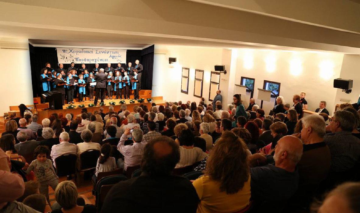 Χορωδία Μουσικού Συλλόγου Άνδρου 18η χορωδιακη συναντηση Αγριας Βολου vanglouk ANDROSFILM (1)_1