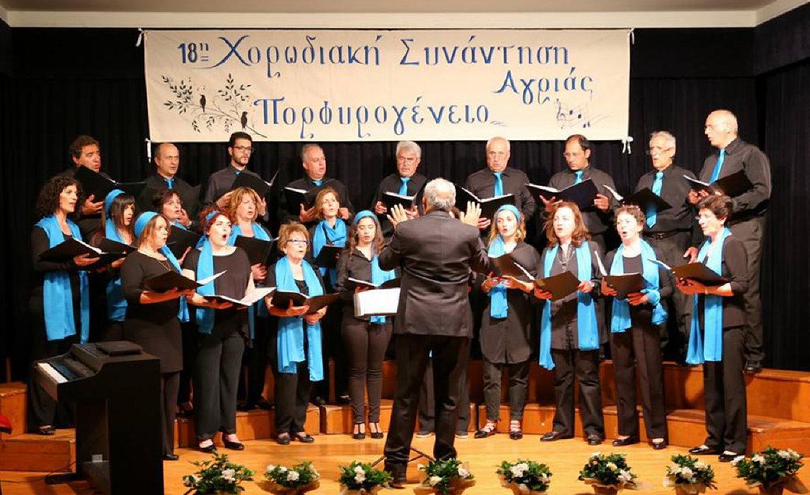 Χορωδία Μουσικού Συλλόγου Άνδρου 18η χορωδιακη συναντηση Αγριας Βολου vanglouk ANDROSFILM (2)_1