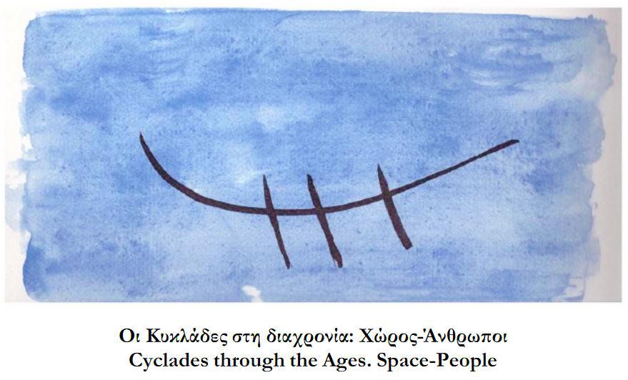 3rd kikladologiko sinedrio syros may 2016 vanglouk androsfilm