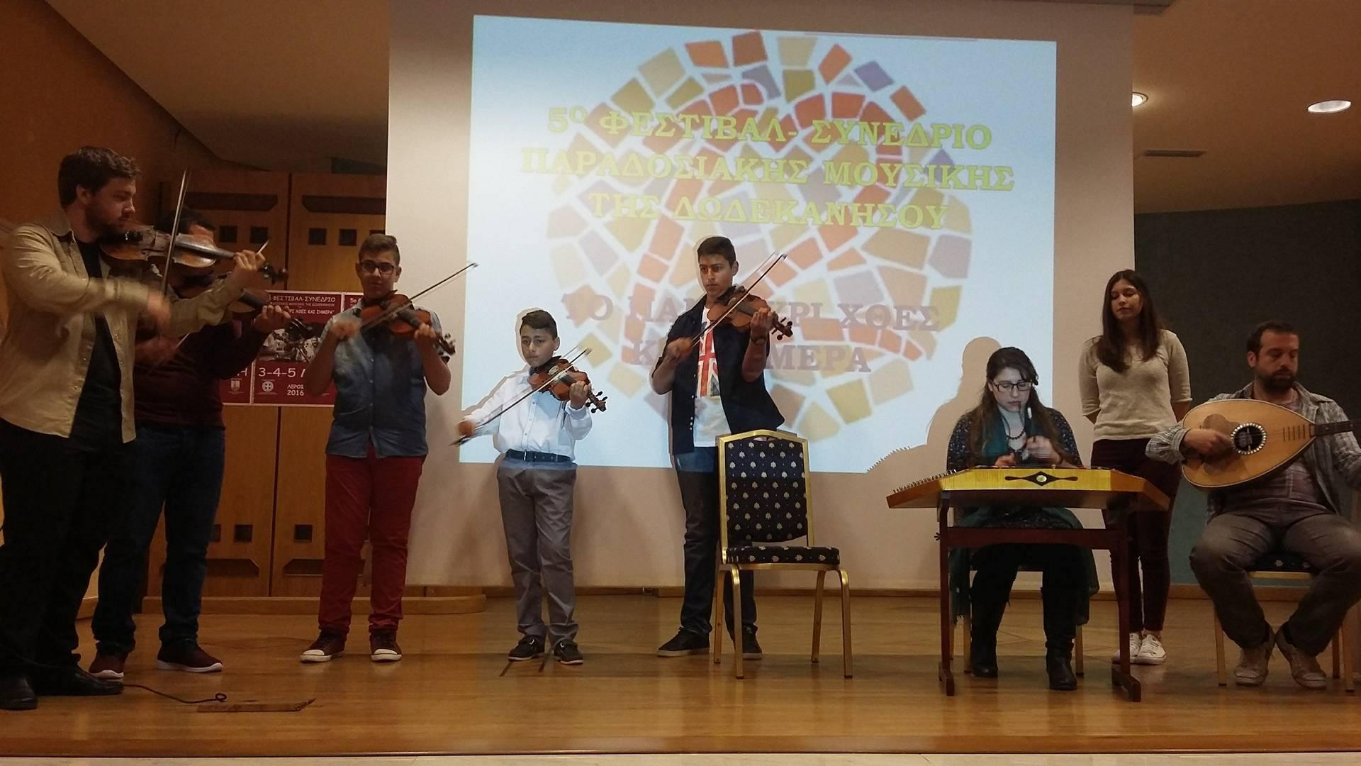 artemis-leros-festival-dodekanisa-panigiri-xthe-simera VANGLOUK ANDROSFILM (13)