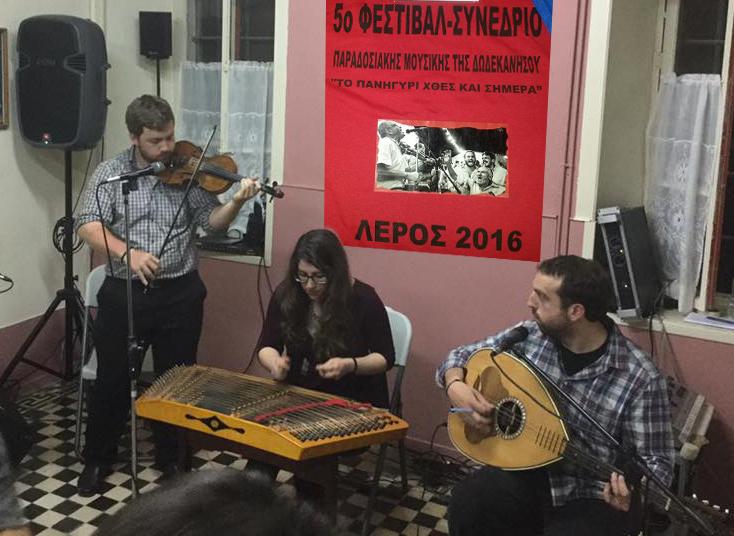 artemis-leros-festival-dodekanisa-panigiri-xthe-simera VANGLOUK ANDROSFILM (3)