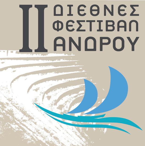 international festival of andros logo ANDROSFILM