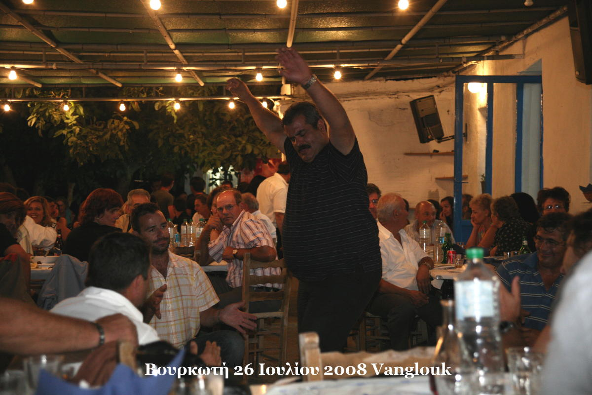 voyrkoti 26 july 2008 vanglouk androsfilm_1