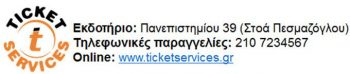 2o festival androy ticket service vanglouk androsfilm