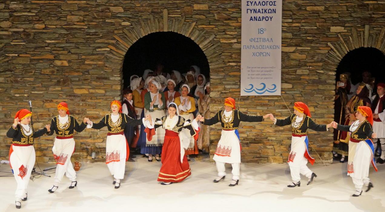 18ο Φεστιβάλ παραδοσιακών χορών Συλλόγου Γυναικών Άνδρου  9 ιουλιου 2016 androsfilm vanglouk  (14) - Αντίγραφο