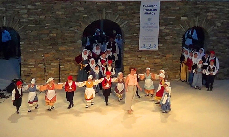 18ο Φεστιβάλ παραδοσιακών χορών Συλλόγου Γυναικών Άνδρου  9 ιουλιου 2016 androsfilm vanglouk  (20) - Αντίγραφο