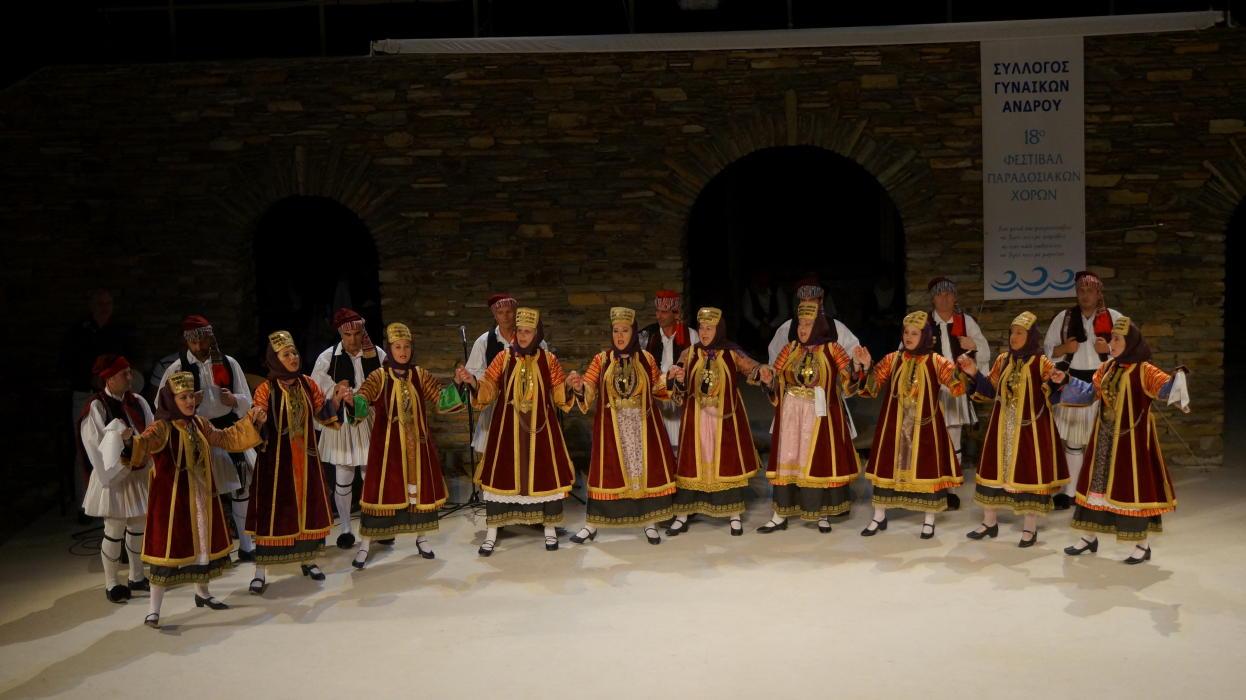 18ο Φεστιβάλ παραδοσιακών χορών Συλλόγου Γυναικών Άνδρου  9 ιουλιου 2016 androsfilm vanglouk  (3) - Αντίγραφο