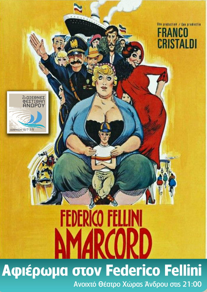 afieroma fellini festival androy 2016 vanglouk androsfilm_1_1