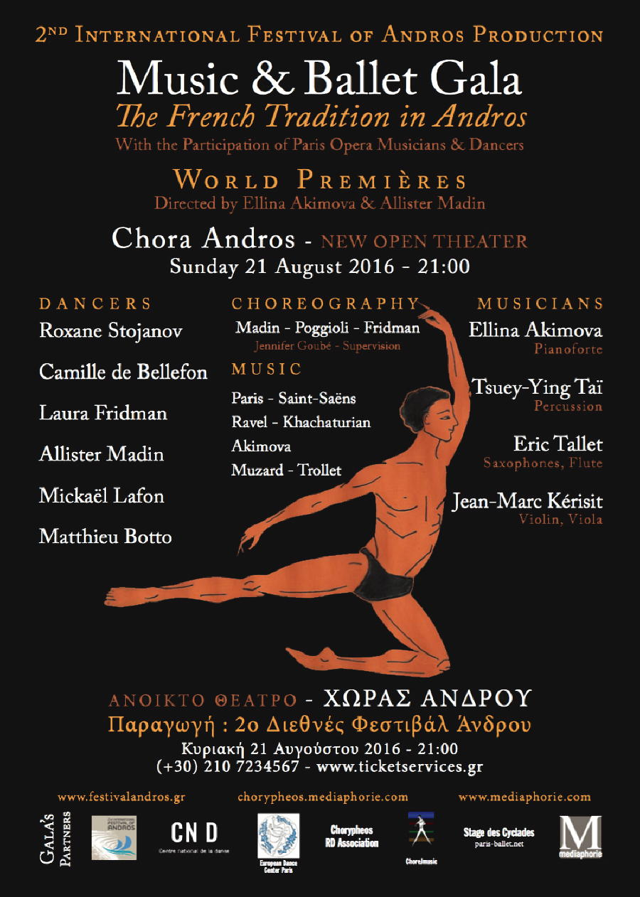 music and dance andros gala 2nd androsfestival vanglouk androsfilm 1 (2)