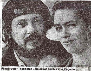 theo-eugene-bafaloukos-the-rockers-vanglouk-androsfilm