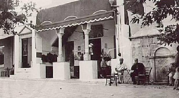 zaxaroplasteio-mitsoy-amorati-1946-1961-vanglouk-androsfilm