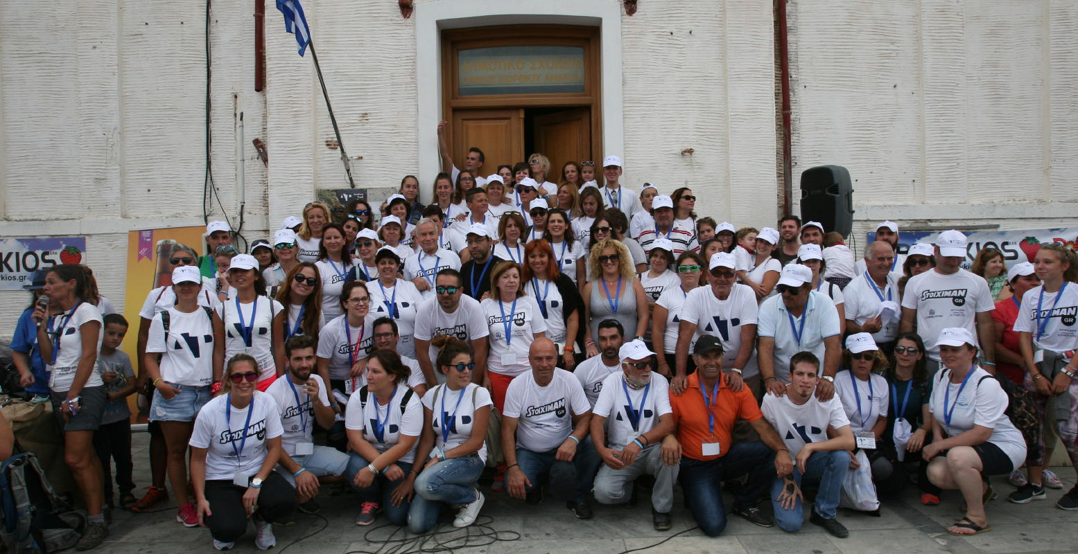 1st-andros-trail-race-vanglouk-androsfilm-2-oct-2016-5
