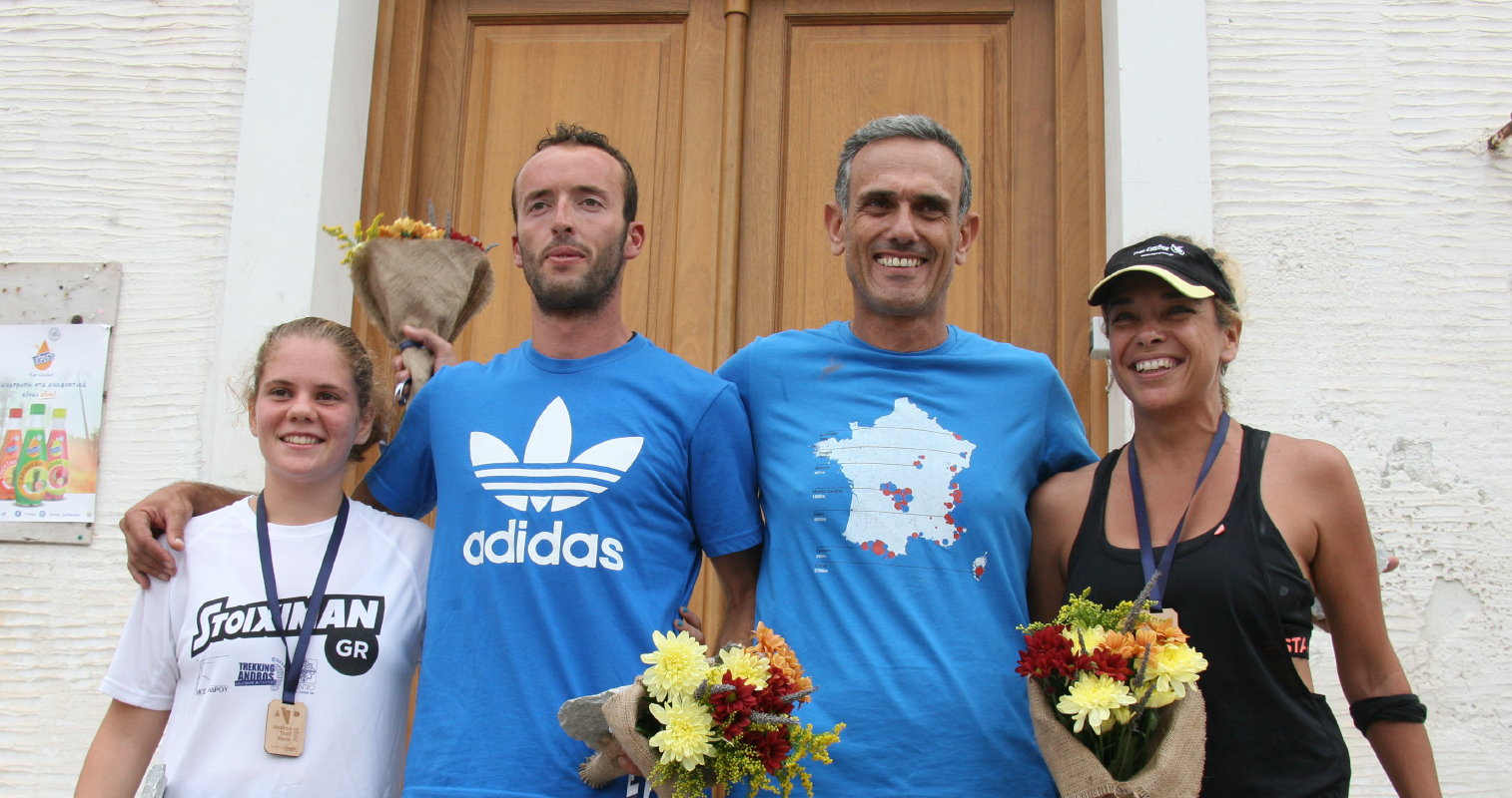 1st-andros-trail-race-2-oct-2016-vanglouk-androsfilm-34
