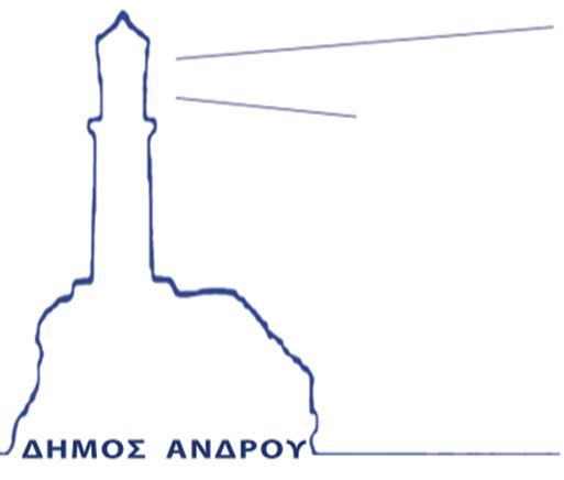filozoiko-somateio-androy-vanglouk-androsfilm