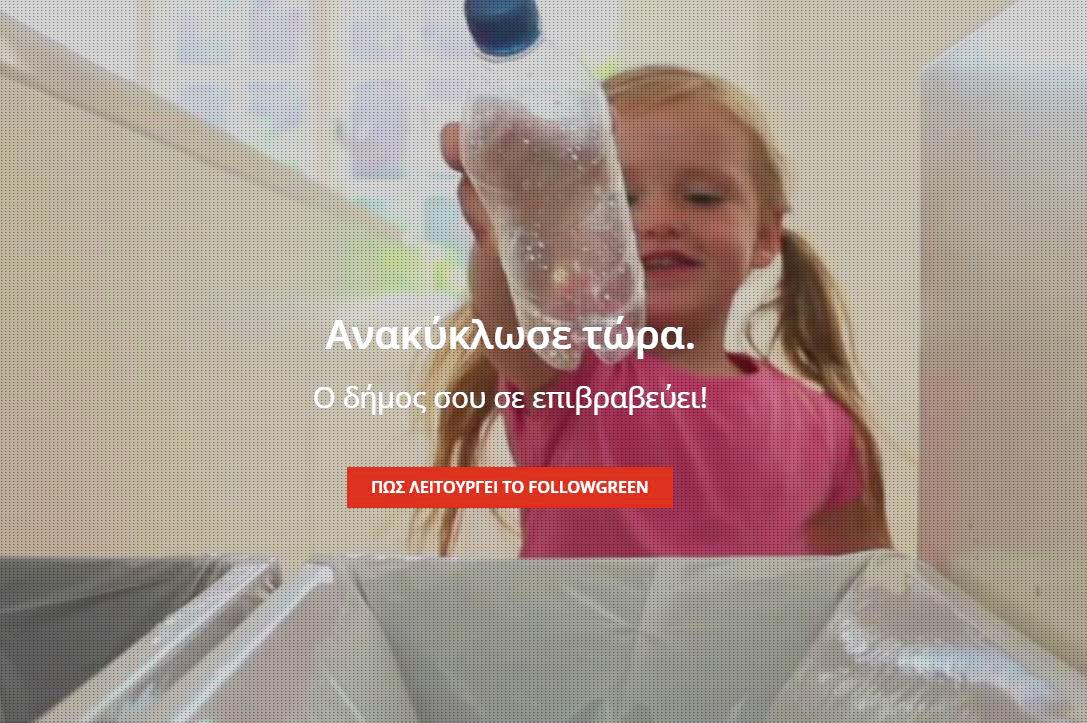 anakiklosi-vanglouk-androsfilm