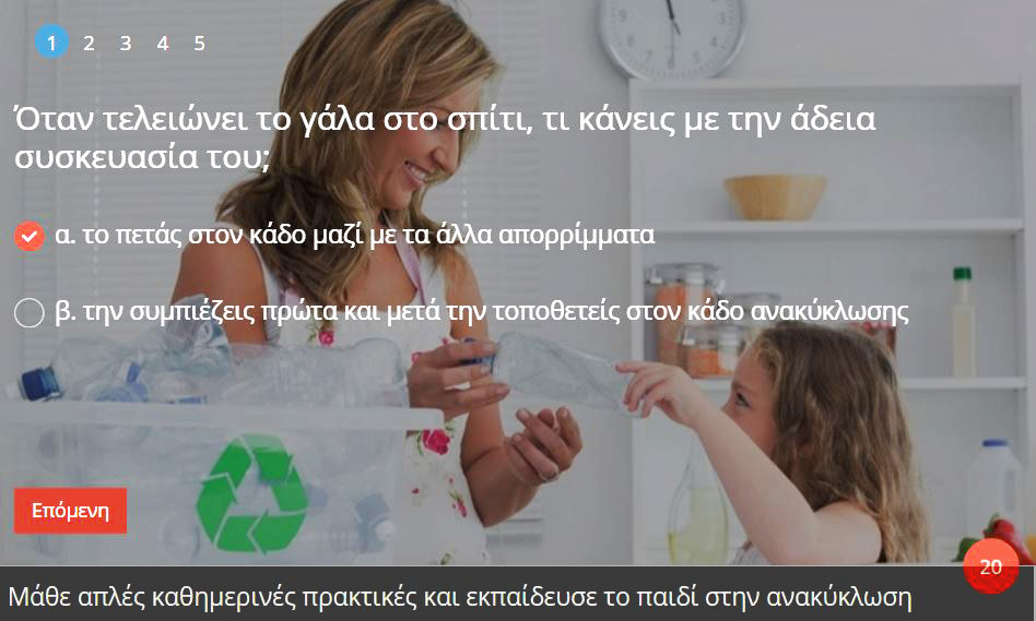 anakiklosi-vanglouk-androsfilm-2
