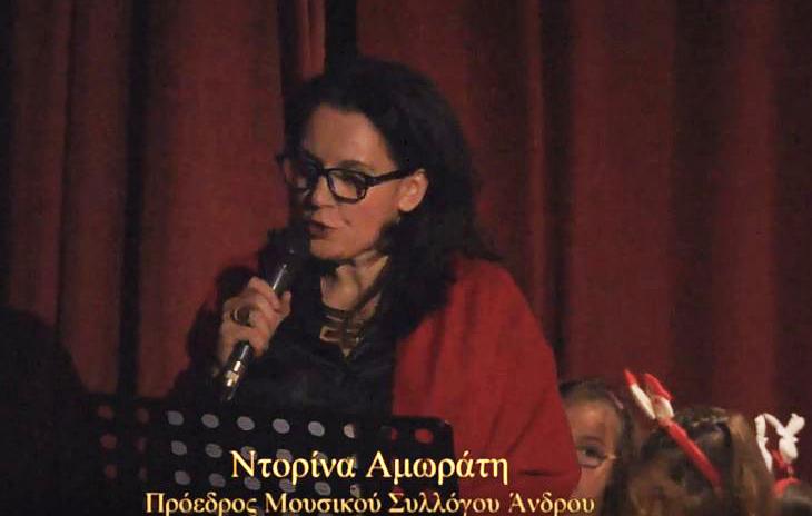vanglouk-androsfilm-1