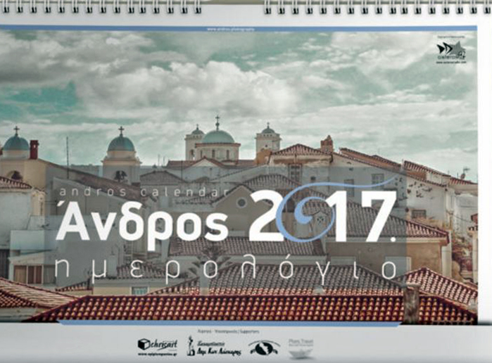 vanglouk-androsfilm-andros-calendar
